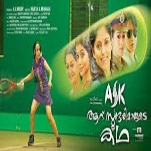 Aaru Sundarimarude Katha