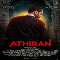 Download Film Athiran 2019