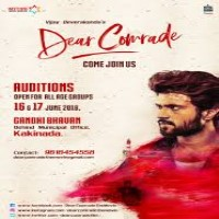 Dear Comrade 2019 Malayalam Movie Free Mp3 Songs Download | Mallumusic