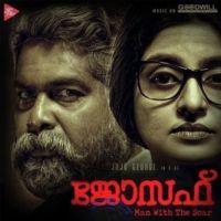 Edakkad Battalion 06 2019 Malayalam Movie Free Mp3 Songs Download Mallumusic