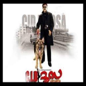 Cid moosa malayalam film song free download.