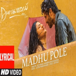 Madhu Pole