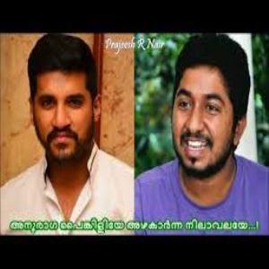18am padi malayalam movie mp3 songs free download