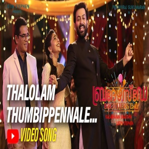 Thalolam Thumbippennale