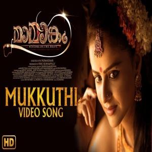 Mukkuthi
